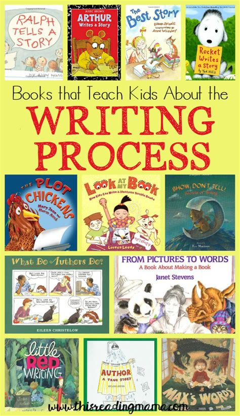 picture books to teach narrative writing books that teach about the writing process