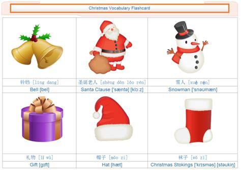 make vocabulary cards vocabulary flashcard free vocabulary