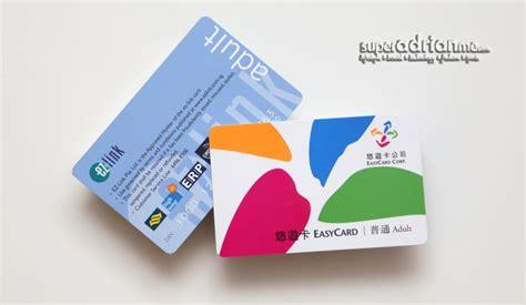 where to make ez link card ez link easycard develop cross border combi card