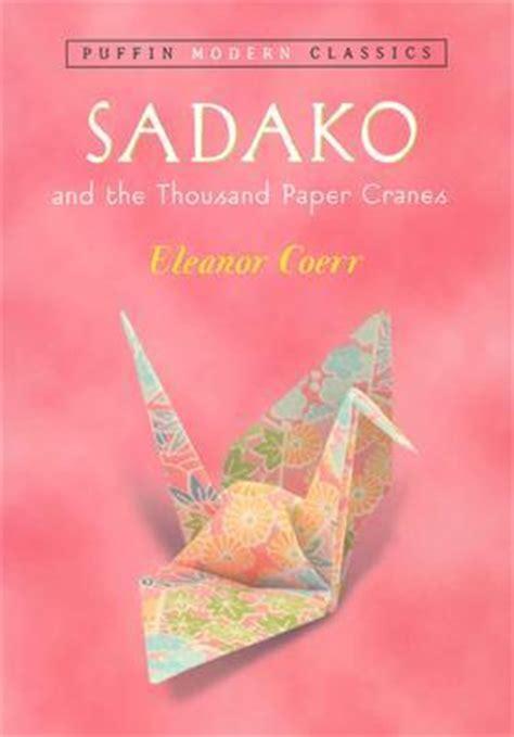sadako picture book sadako and the thousand paper cranes eleanor coerr