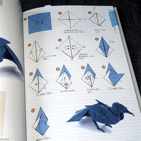 advanced origami book real origami flying animals culture paper folding