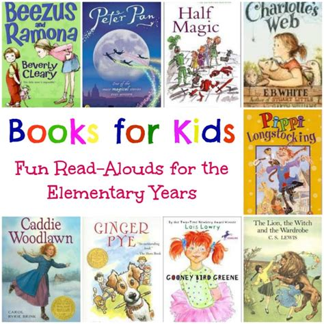 elementary picture books favorite read alouds for elementary school the