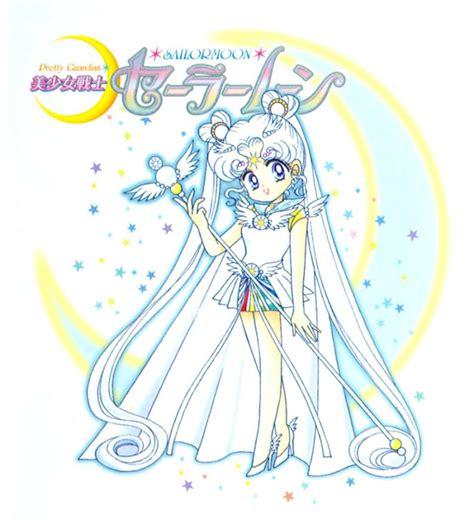 Island View Costume Usako Sailor Cosmos