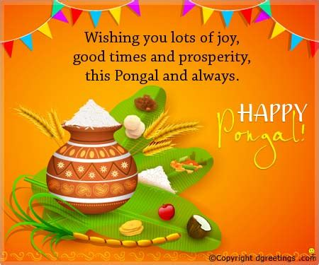 how to make a pongal greeting card pongal quotes pongal saying quotes dgreetings