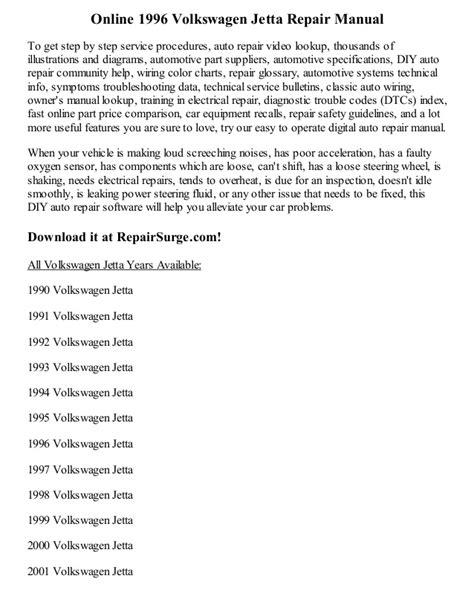 free online car repair manuals download 2004 volkswagen r32 on board diagnostic system service manual car repair manuals download 1996 volkswagen jetta auto manual free download