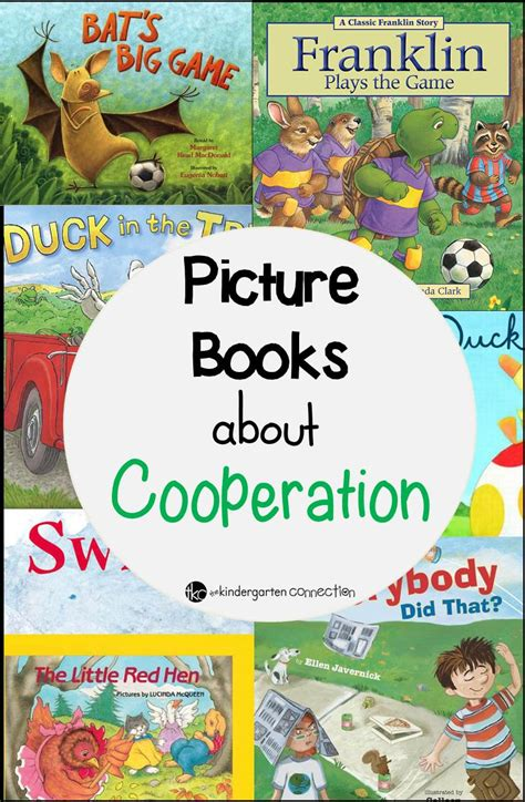 teamwork picture books books about cooperation the kindergarten connection