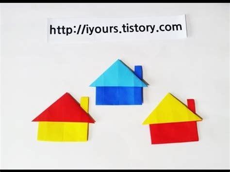 easy origami house 집 색종이접기 easy origami house