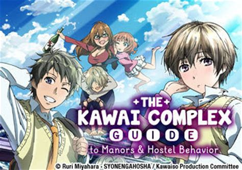 the kawai complex the fandom post the anime network highlights august 2014
