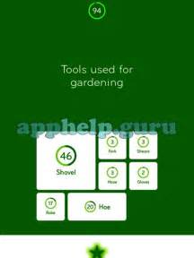 How Does Answer Garden Work 94 Tools Used For Gardening Help Guru