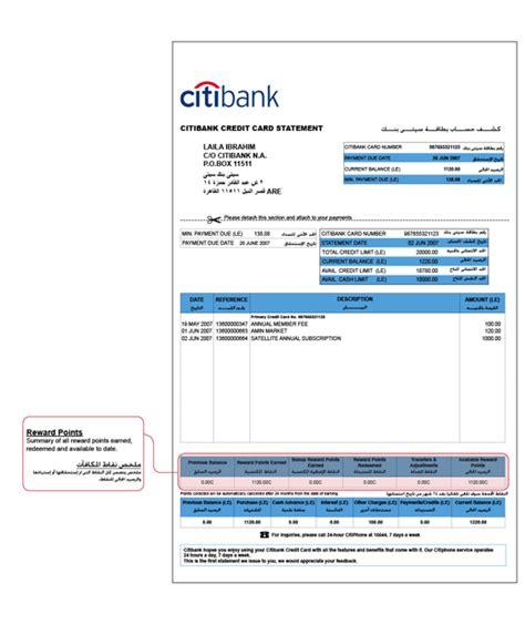 make a credit card statement citibank credit responsibly