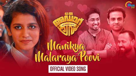 Download Priya Prakash Varrier Full Song Oru Adaar Love Hd