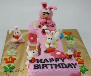 one year birthday cake birthday cake for 1 year baby constance jocakes