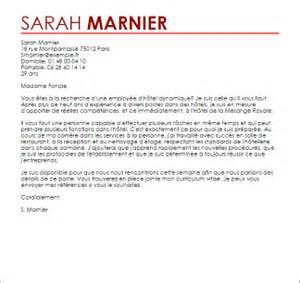 exemple lettre de motivation employ 233 d h 244 tel livecareer