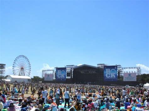 Rock In Japan Festivalについての考察