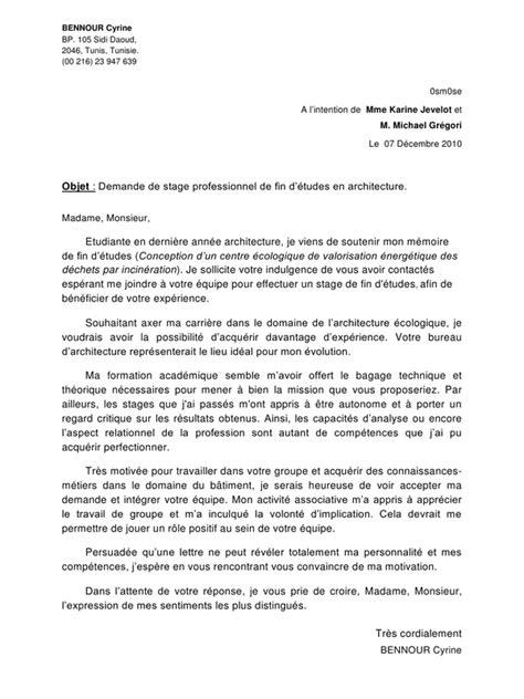 lettre de motivation ecologie employment application