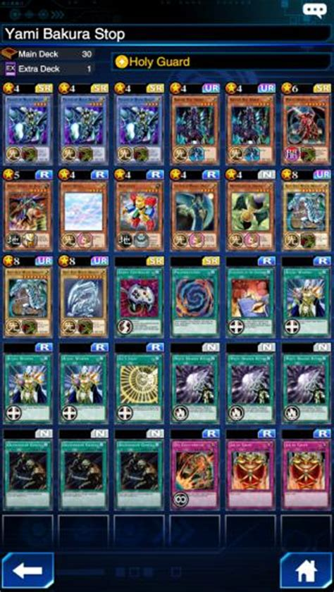 how to beat farm yami bakura lvl 50 yugioh duel links
