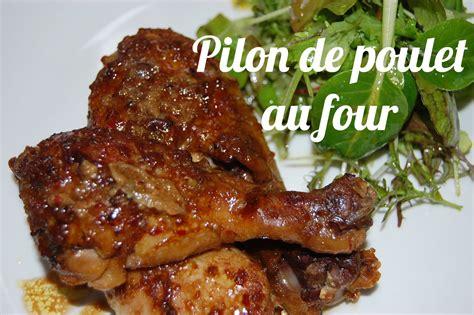 pilons de poulet au four chicken drumsticks recipe