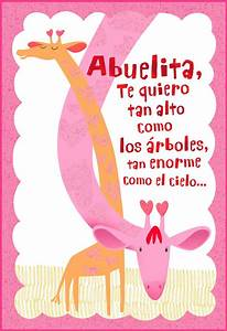 Now & Forever Spanish-Language Valentine's Day Card for ...