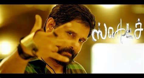 Tamil 2018 Movies Hd Download