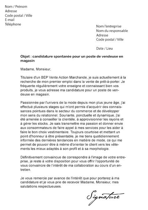 7 exemple lettre de motivation vendeuse pret 224 porter format lettre