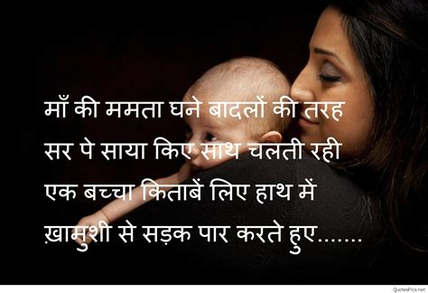 Sad & Love Shayari Hindi Images, Sayings Wallpapers 2017 2018. Positive Quotes January. Tumblr Quotes Real. Fashion Quotes T Shirts. Inspirational Quotes From The Bible. Life Quotes Tattoos On Arm. Nature Quotes Mahatma Gandhi. Music Quotes Grateful Dead. Sassy Girl Quotes On Pinterest