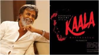 Telugu Movies Releasing January 2018