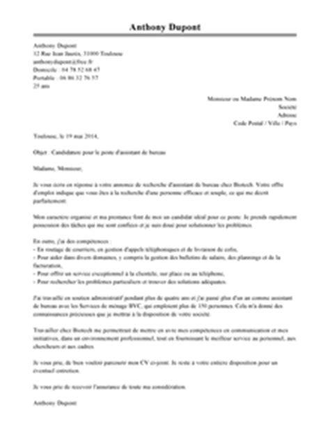modele lettre de recommandation secretaire administrative document
