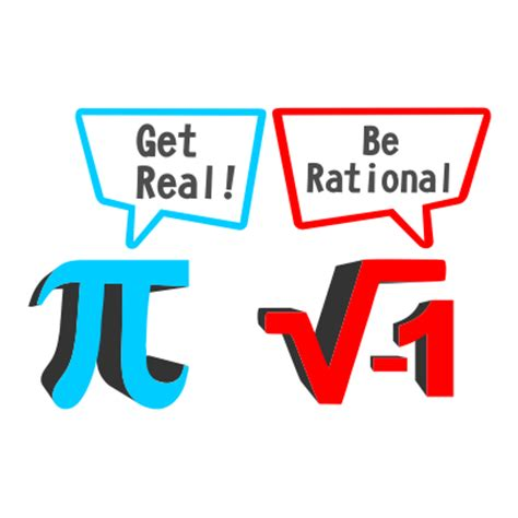Get Real Be Rational   JuiceBubble T Shirts