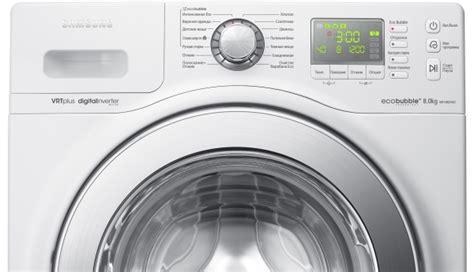 les 10 meilleures machines 224 laver comparatif et classement les10meilleurs fr