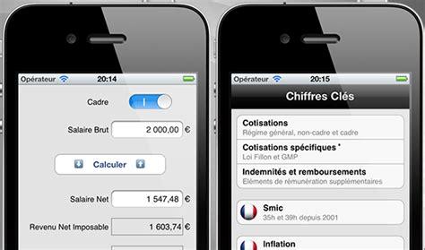 jp software applications ios pour iphone et
