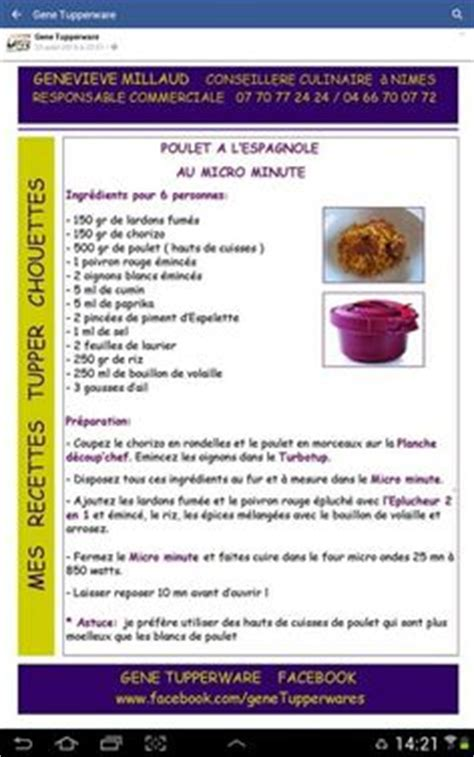 ob ba7275 riz au lait micro minute tupperware png 1020 215 1442 recette tupperware
