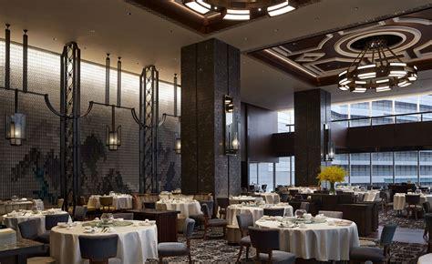 dynasty restaurant wallpaper