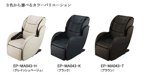 japanese limited model ep ma043 k panasonic large home relax chair black ebay