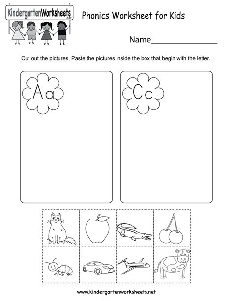 Phonics Worksheet For Kids  Free Kindergarten English Worksheet For Kids