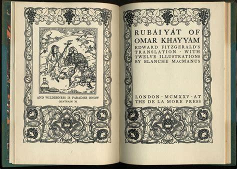 Rubaiyat, Edward Fitzgerald