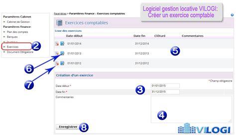 l exercice comptable du cabinet de gestion locative dans le logiciel gestion immobili 232 re
