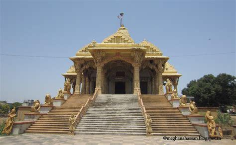 Simandharaswami Jinmandir