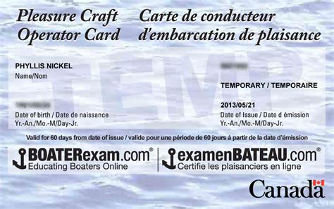 Boat Alabama Certification Exam by In Support Of Boating Safety Courses