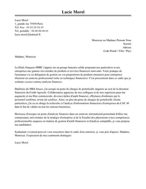 lettre de motivation assistant 201 ducation lettre de motivation 2017