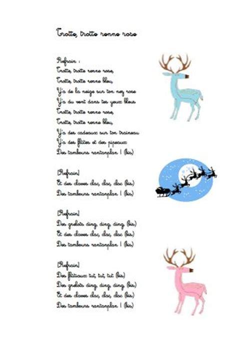 chanson no 235 l trotte trotte renne paroles illustr 233 es trotte trotte renne no 235 l et roses