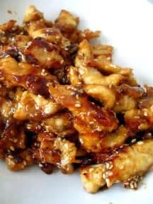 simple 5 ingredient crock pot chicken teriyaki 24 7