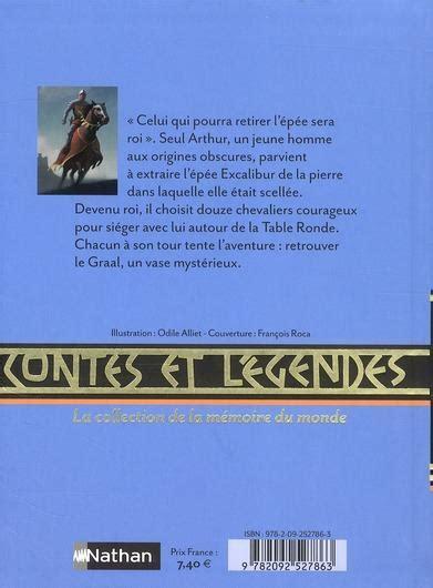 livre contes et legendes t 7 les chevaliers de la table ronde jacqueline mirande