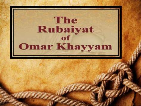 The Rubaiyat Of Omar Khayyam (complete Analysis