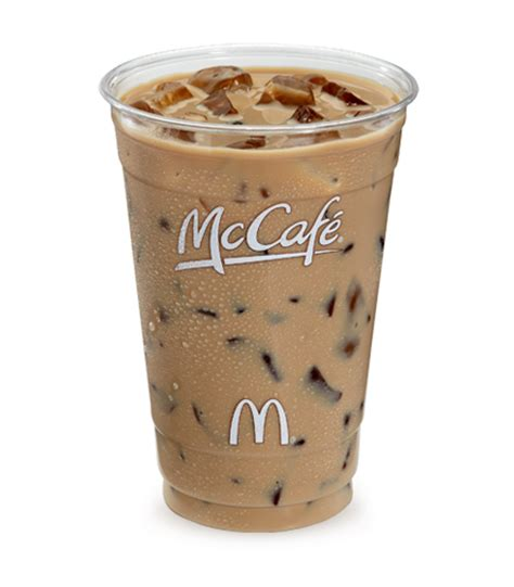 My Messmerized Life: Frugal Find: McDonald's Iced Coffee