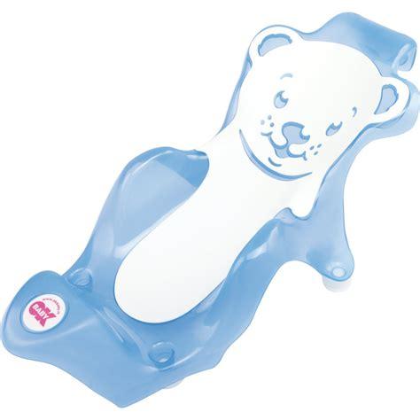 Transat De Bain Buddy Bleu  Blanc De Ok Baby, Fauteuils