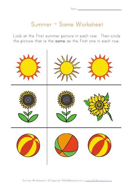 Summer Same Worksheet  αντιστοίχιση  ταύτιση  Pinterest  Summer Worksheets, Worksheets And