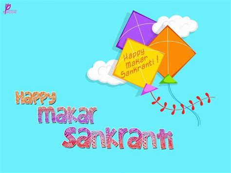 Happy Makar Sankranti 2017 Illustration. Cute Quotes Best Friends Forever. Smile Quotes For Myself. Unconditional Trust Quotes. Marriage Quotes In Italian. Country Music Quotes On Tumblr. Good Quotes When Your Mad. Sister Quotes Gifts. Xanga Beach Quotes