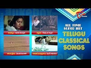 All Time Super Hit Telugu Classical Songs Juke Box - YouTube