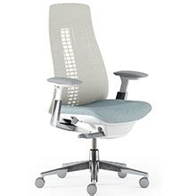 gumpertz heger chairs how to adjust your chair