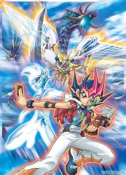 yuma tsukumo deck pojo image search results